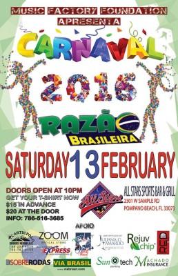 Fábrica do Carnaval 2016